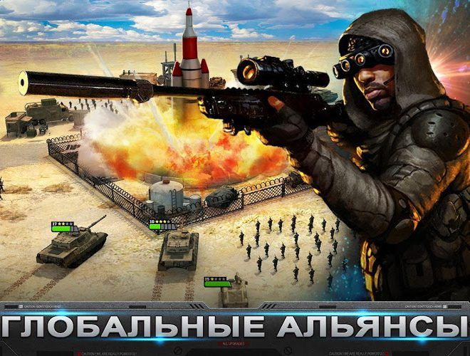 Играй Mobile Strike Epic War На ПК 18