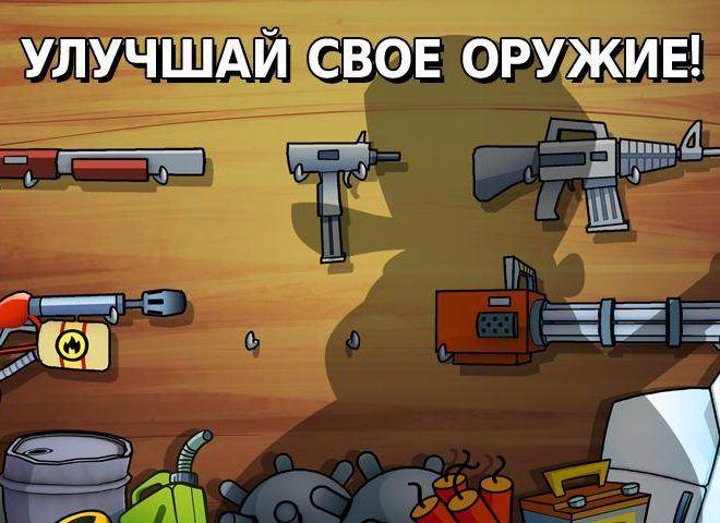 Играй Swamp Attack На ПК 4