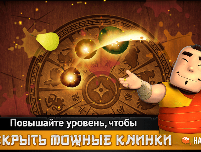Играй Fruit Ninja Free on pc 13