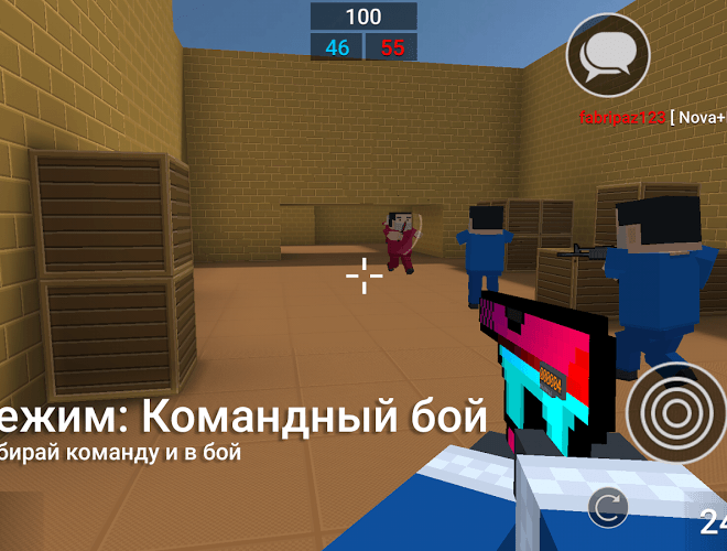 Играй Block Strike На ПК 22