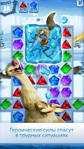 Играй Ледниковый период: Снежный бум На ПК 6