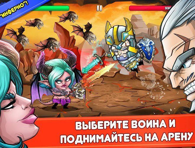 Играй Tiny Gladiators На ПК 19