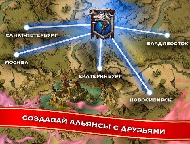 Играй King of Avalon: Dragon Warfare На ПК 4