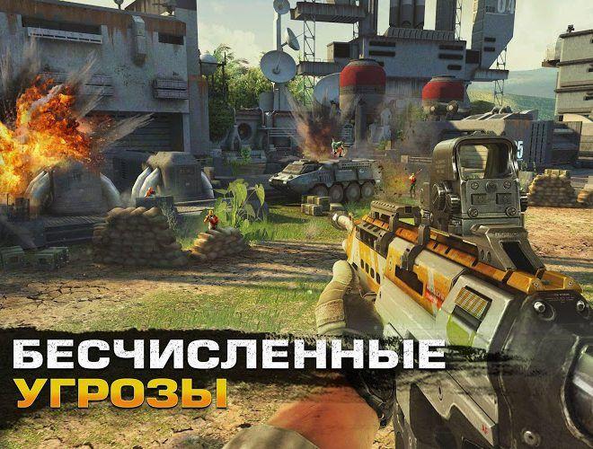 Играй Операция «Снайпер» На ПК 5