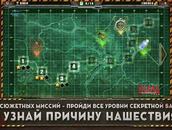 Играй Alien Shooter Free На ПК 6