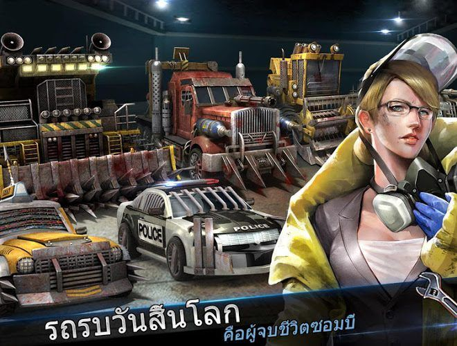 เล่น Last Empire War Z on PC 3