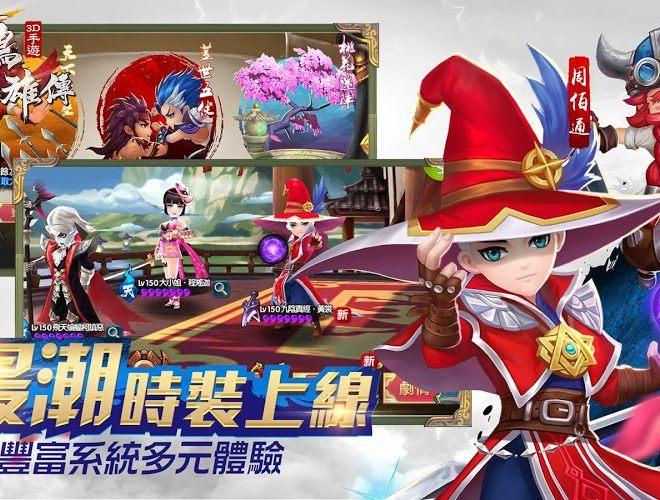 暢玩 射鵰英雄傳3D PC版 7