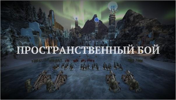 Режимы игры в Iron Throne