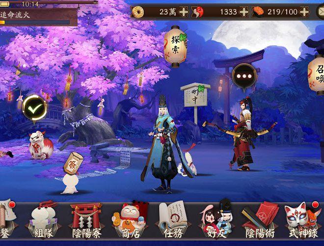 暢玩 陰陽師Onmyoji – 和風幻想RPG PC版 14