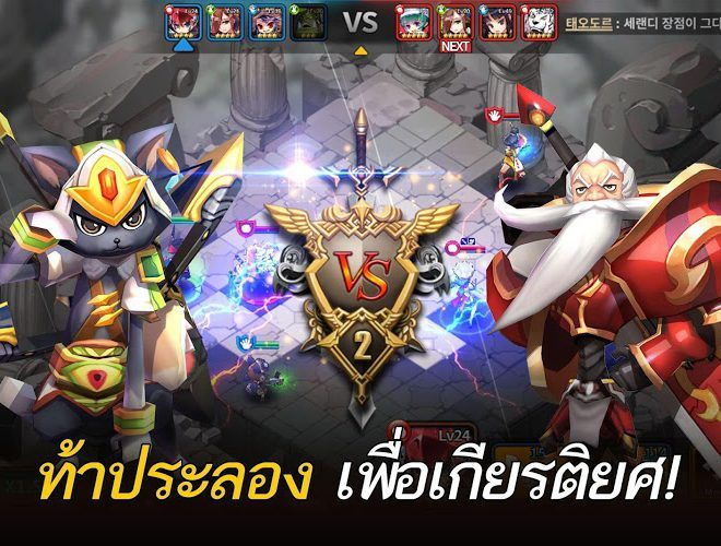 เล่น Fantasy War Tactics on PC 6