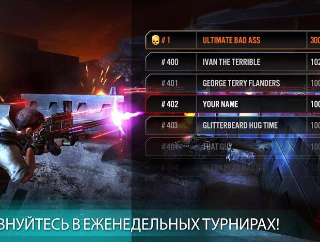 Играй TERMINATOR GENISYS: GUARDIAN on pc 6
