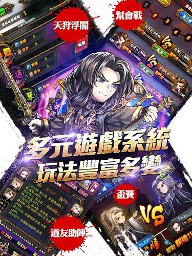 暢玩 霹雳江湖 PC版 13