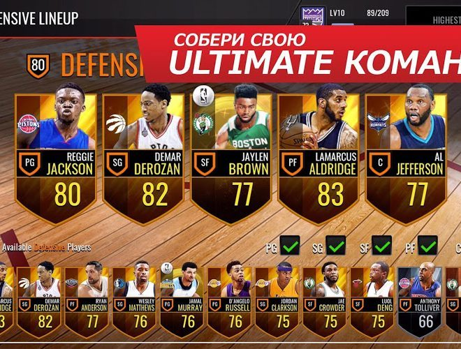 Играй NBA LIVE Mobile На ПК 17