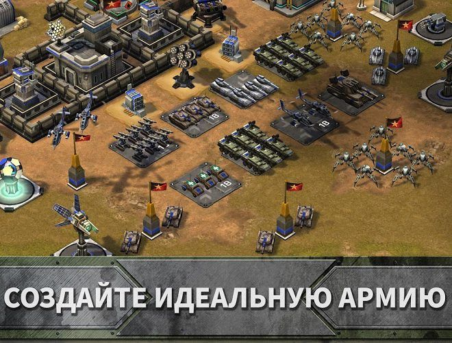 Играй Empires and Allies На ПК 6
