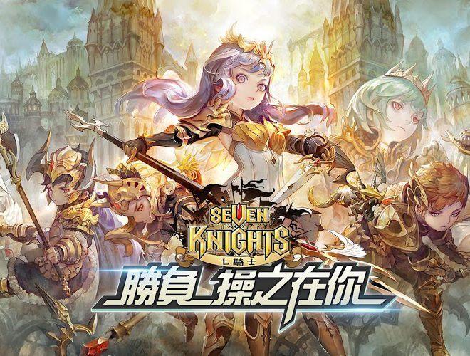 暢玩 Seven Knights PC版 2