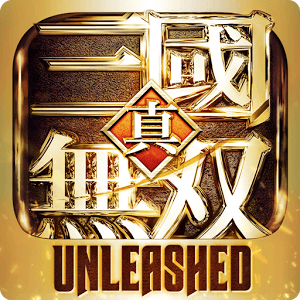 暢玩 Dynasty Warriors Unleashed PC版 1