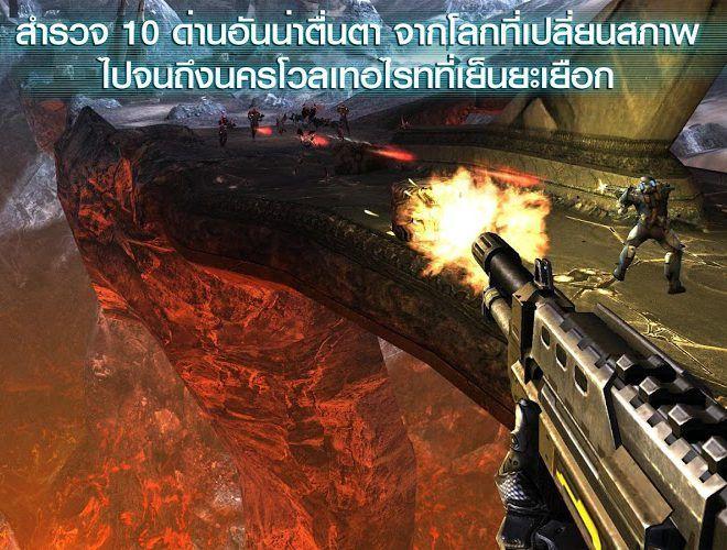 เล่น NOVA 3: Freedom Edition on PC 3