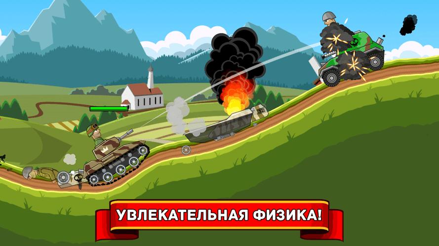 Играй Hills of Steel На ПК 4
