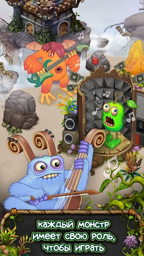 Играй My Singing Monsters На ПК 2