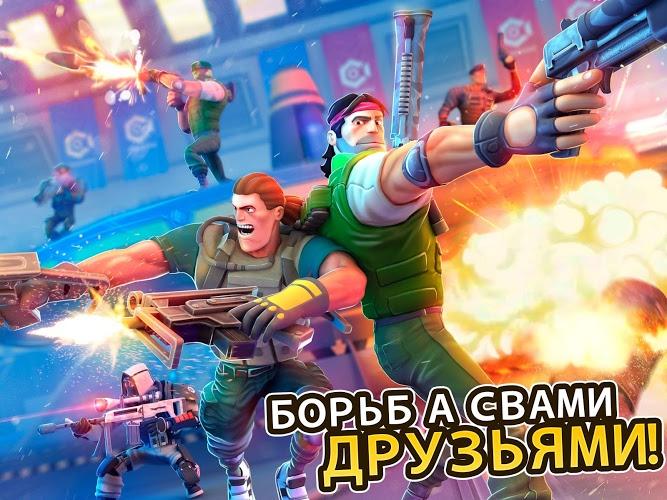 Играй Respawnables — FPS Коммандос Спецна́з На ПК 7