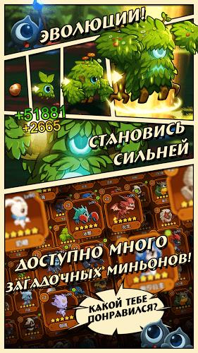 Играй Минимон: Приключение Миньонов На ПК 5