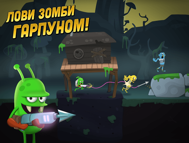 Играй Zombie Catchers На ПК 5