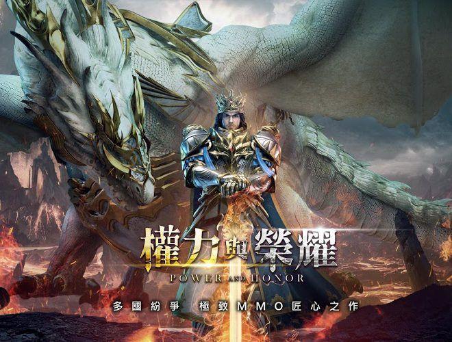 暢玩 權力與榮耀-多國紛爭MMO PC版 9