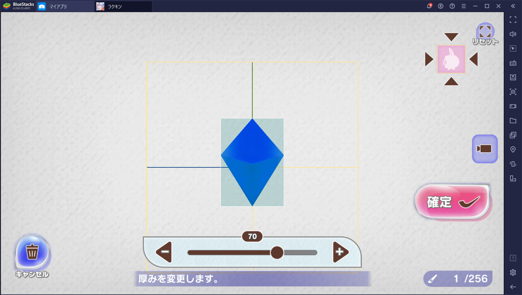 BlueStacks:『ラクガキ キングダム』ラクガキを描く際のコツとツールの使い方!