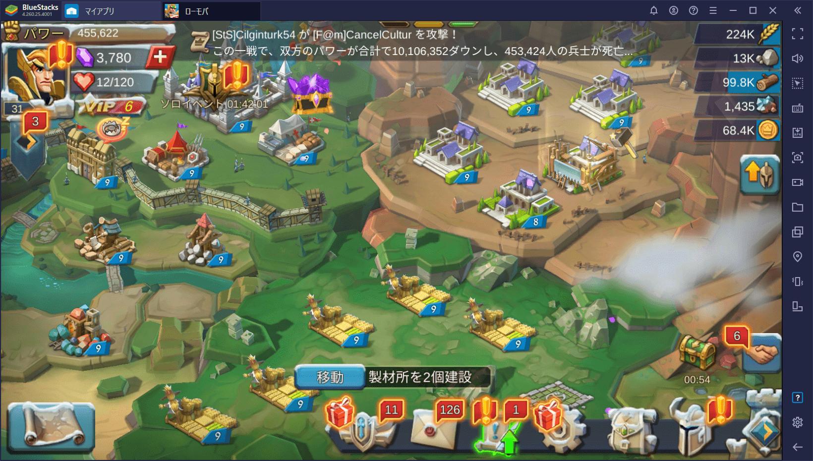 BlueStacks:『ロードモバイル』お城Lv10までに準備しておきたいこと