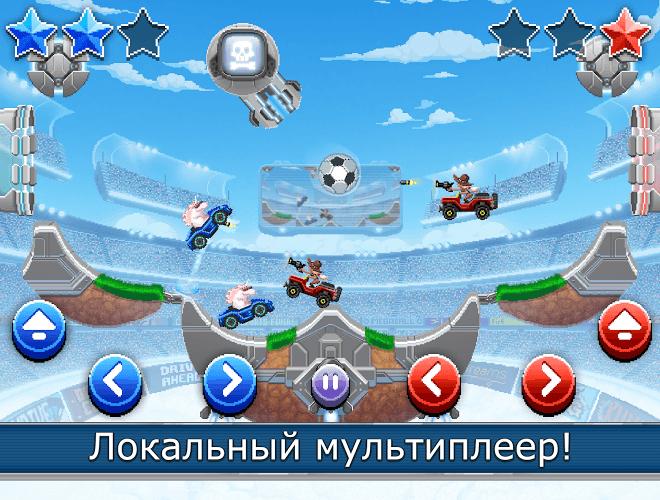 Играй Drive Ahead! Sports На ПК 17