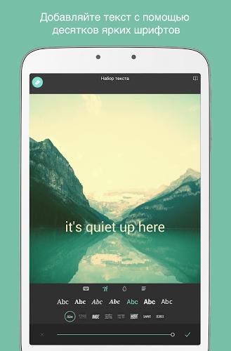 Играй Pixlr — Free Photo Editor На ПК 8