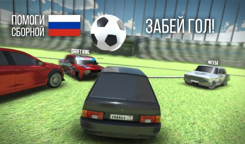 Играй Russian Rider Online На ПК 13