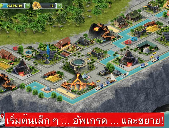 เล่น City Island 3 on PC 12