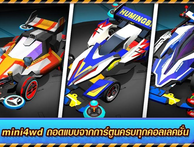 เล่น Pocket 4WD on PC 5