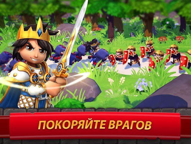 Играй Royal Revolt 2: Tower Defense На ПК 10