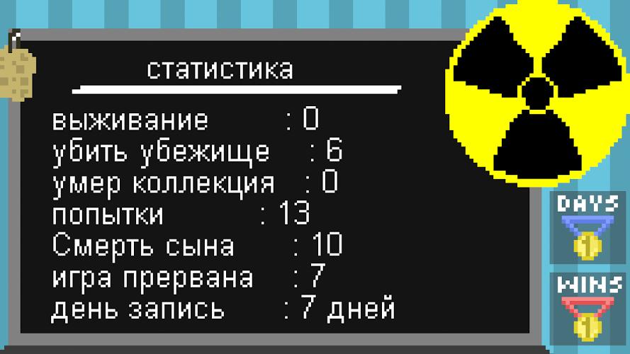 Играй Alive in Shelter На ПК 10