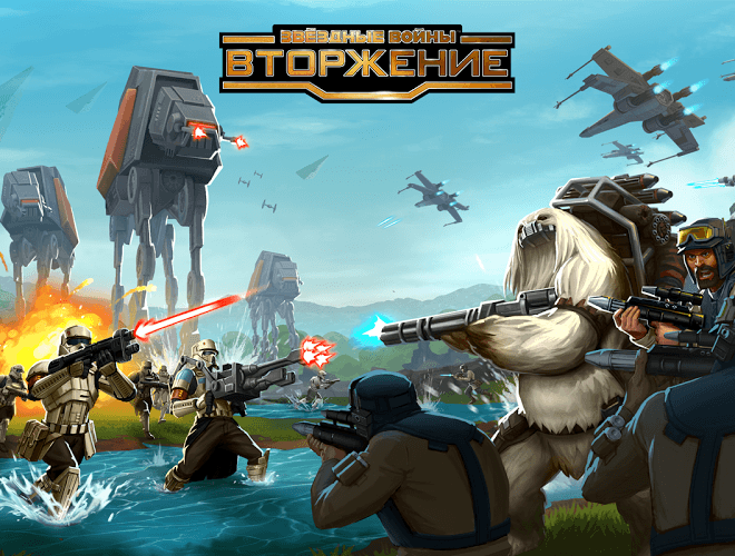 Играй Star Wars Commander На ПК 3