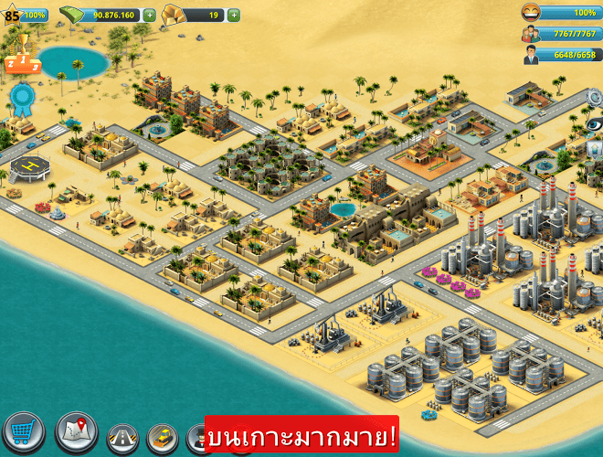 เล่น City Island 3 on PC 10