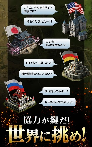 プレーする Clash of Kings on PC 6