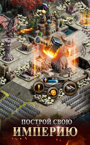 Играй Clash of Kings На ПК 3