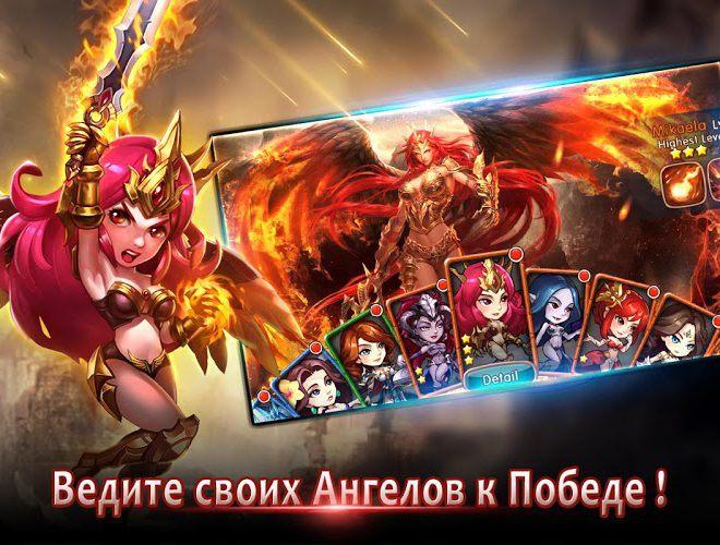 Играй League of Angels На ПК 4