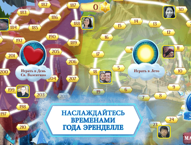Играй Frozen Free Fall На ПК 6