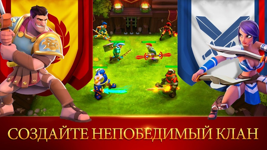 Играй Gladiator Heroes — Гладиаторы герои На ПК 3