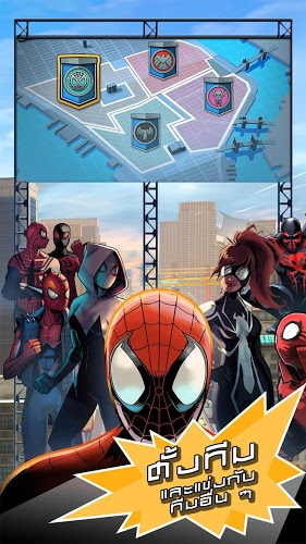 เล่น Spider-Man Unlimited on PC 13