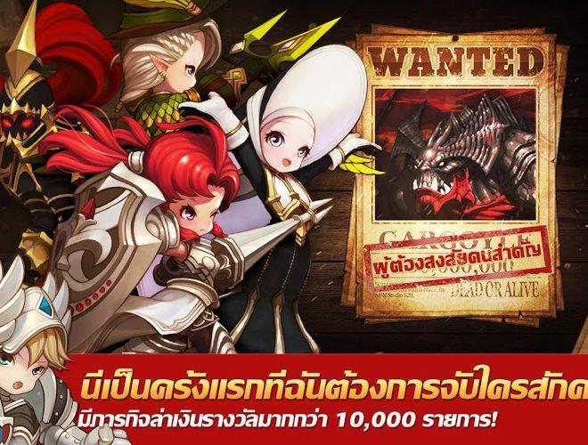 เล่น Heroes Wanted on PC 12