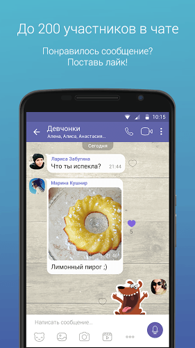 Играй Viber on PC 7
