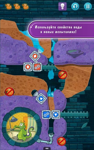 Играй Wheres My Water 2 on PC 8