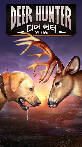 즐겨보세요 Deer Hunter on PC 16