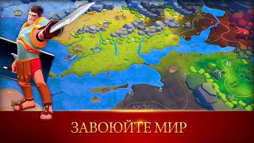 Играй Gladiator Heroes — Гладиаторы герои На ПК 7