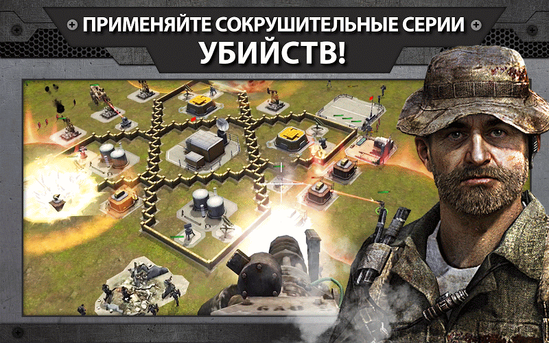 Играй Call of Duty: Heroes На ПК 2